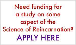 Study Funding